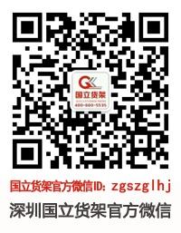 深圳国立官方微信公众号