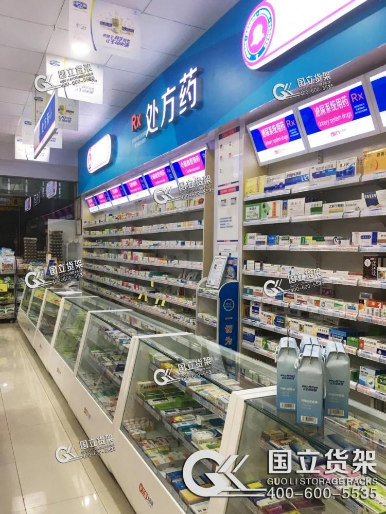 药店处方柜货架介绍 药店处方柜处方药品管理要求