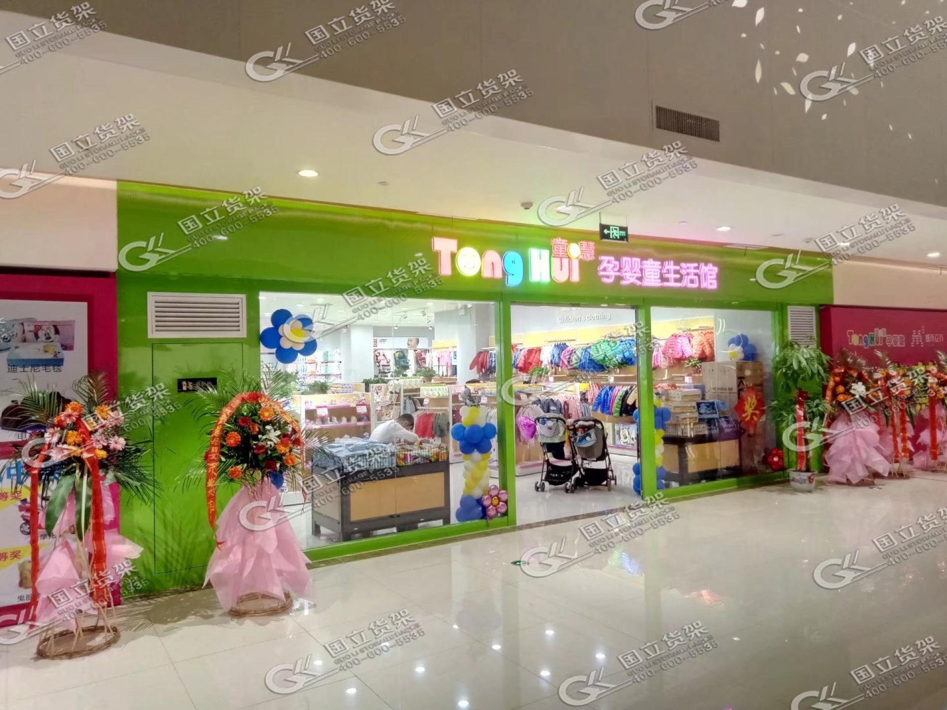 母婴店货架厂家如何选,母婴店货架种类介绍