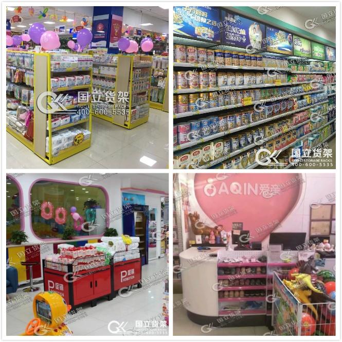 母婴店创业模式选择 母婴店货架种类介绍
