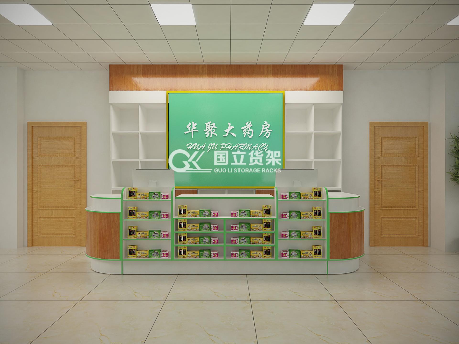 国立货架客户案例展示-中西药房效果图展示