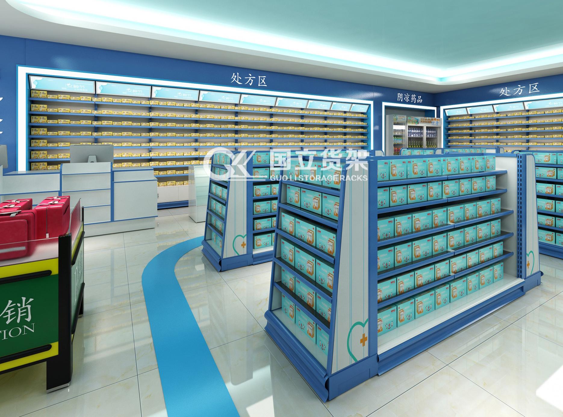 国立药店内部货架设计客户案例效果展示