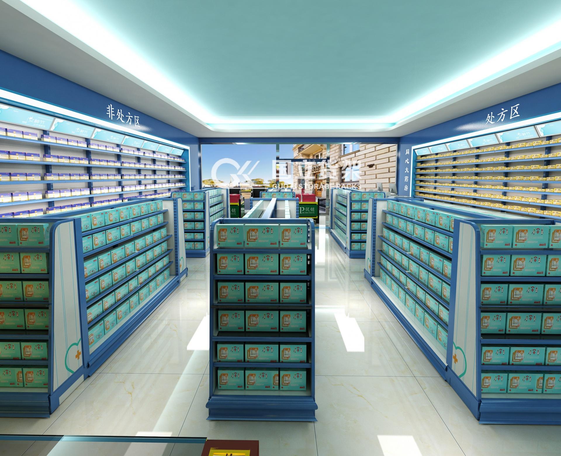 国立药店内部设计客户案例效果展示