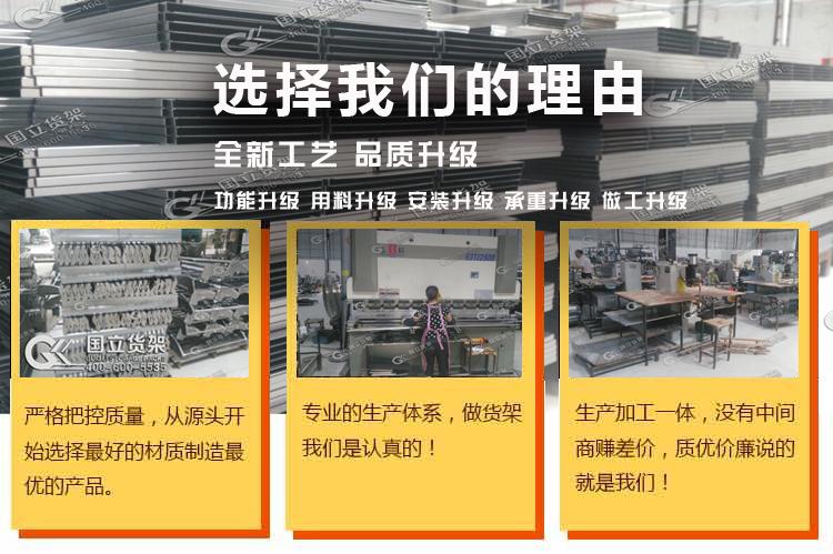 国立药店货架、母婴店货架厂家优势介绍 好货架 选国立