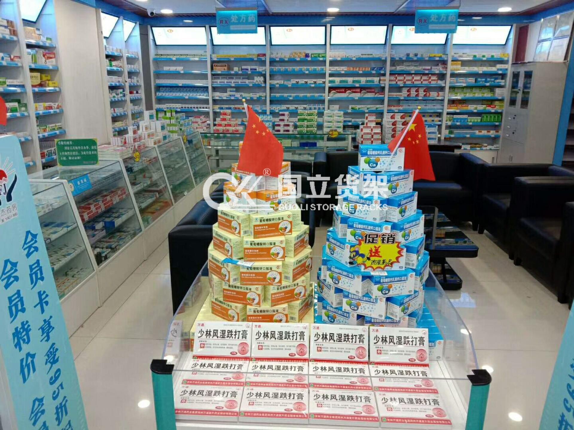 國立淡藍色調主題藥店客戶案例展示